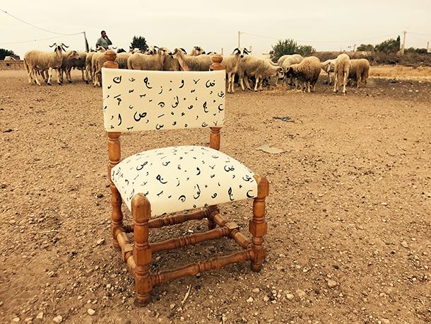 tapissier décorateur chaise